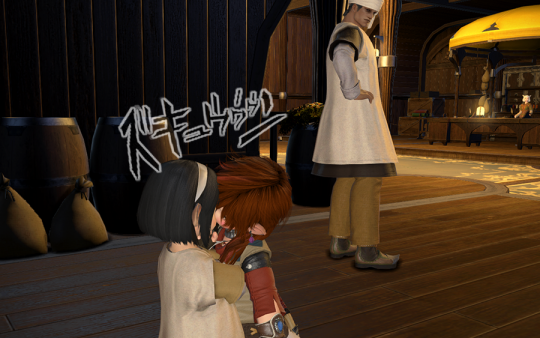FF14_201412_08.png