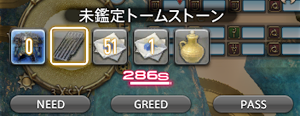 FF14_201412_17.png