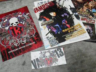 VAMPS LIVE2013 (10)