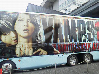 VAMPS LIVE2013 (5)