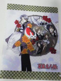 LaLa9月号+コミックス連動アニメイト特典 (1)