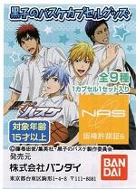黒子のバスケカプセルグッズ冊子 (1)-1