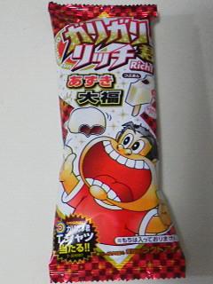 ガリガリ君リッチあずき大福 (1)