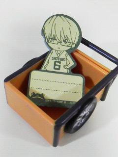 黒子のバスケ 緑間リヤカーメモ (4)