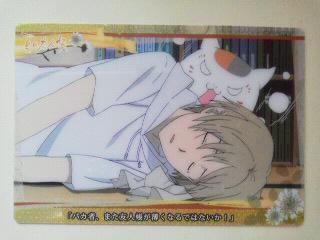 ボイコレ夏目カード1番 (1)