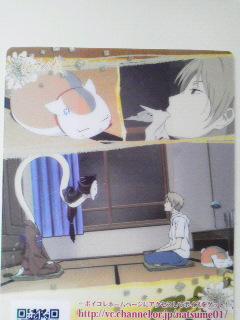 ボイコレ夏目カード1番 (2)