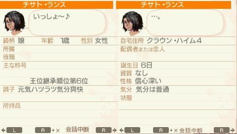 tisato.jpg