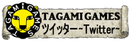 TagamiGames twitter