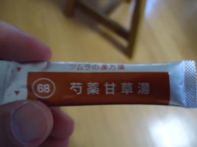 DSC01098_convert_20130929162207.jpg