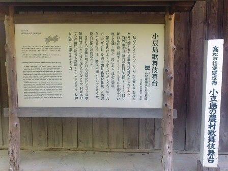 DSC_4609(歌舞伎①)
