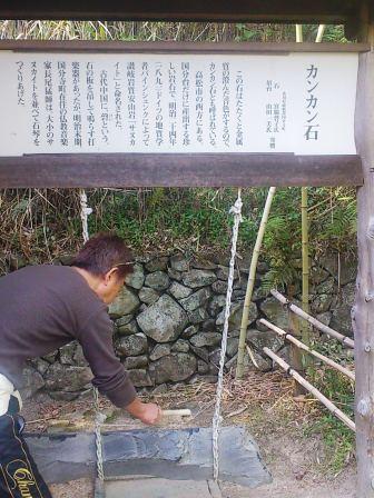 DSC_4656(カンカン石)