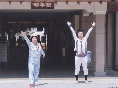 画像 002(琴平駅でまぁちゃんと)