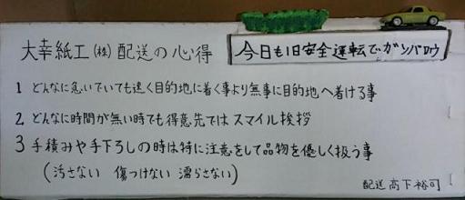 DSC_0538_201402190739163ee.jpg