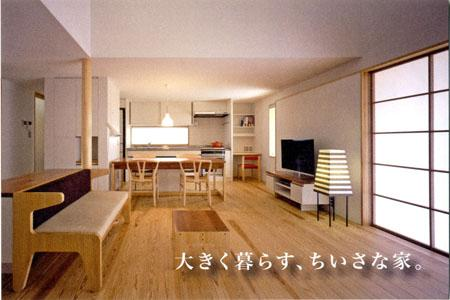 柴木材店 見学会(平成25年10月)