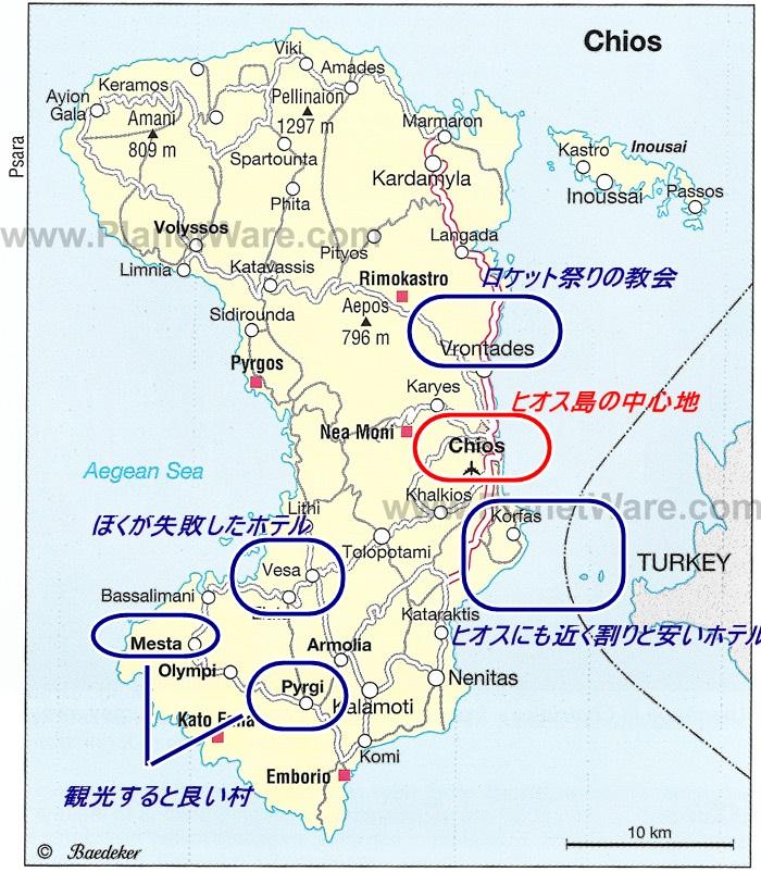 chios-map1.jpg