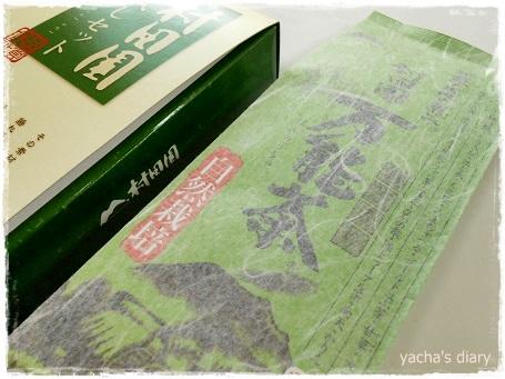 20130331万能茶