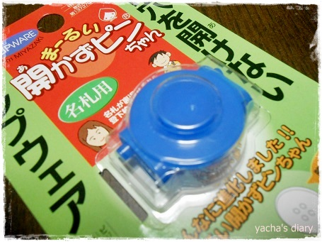 20130416開かずピンちゃん