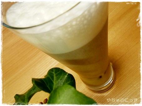 20130430HARIOラテシェイカーでアイスコーヒー