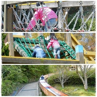 20130503生駒山麓公園の小さいアスレチックページ