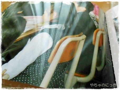 20130512フォトブック椅子姿