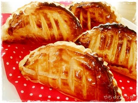 20130519おうちパン工房アップルパイ焼けて