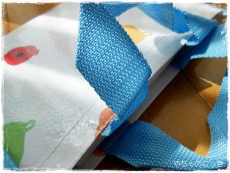 20130609ピクニックマット袋