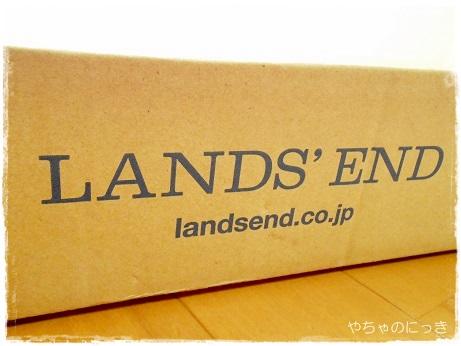 20130615ランズエンドの箱