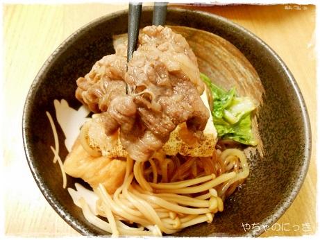 20130616旭屋すき焼き食べる