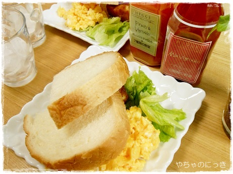 20130705アンデルセンで朝食