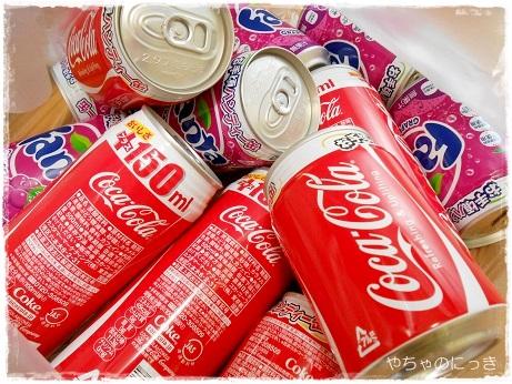 20130715コカコーラ製品