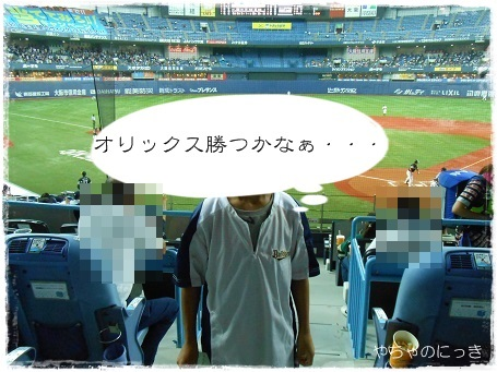 20130801エグゼクティブシート次男