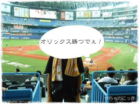 20130801エグゼクティブシート長男