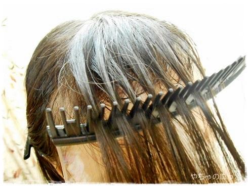 20130902前髪チョイチョイを頭に合わせて