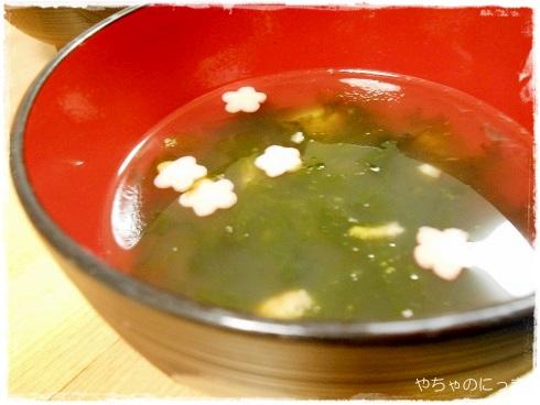20130915HOKOあおさのスープお湯を入れて