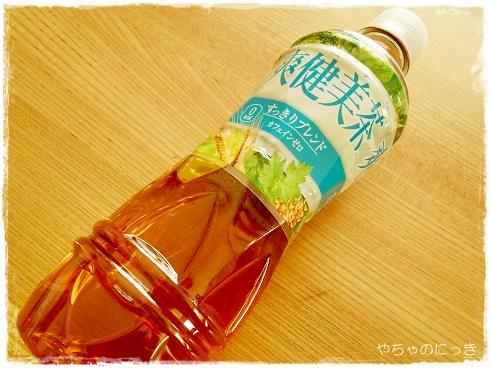 20130921爽健美茶