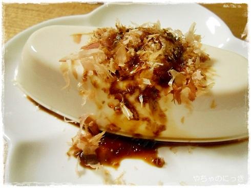 20131010マルトモ豆腐