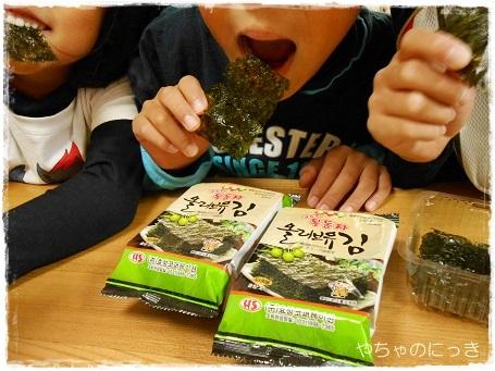 20131101韓国のりかじって