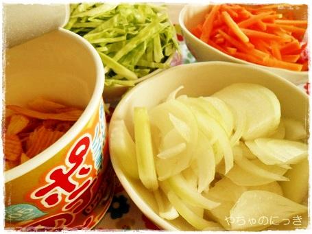 20131103ポテのん野菜を用意