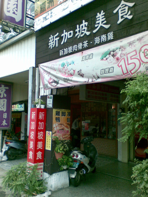 20130816(006).jpg
