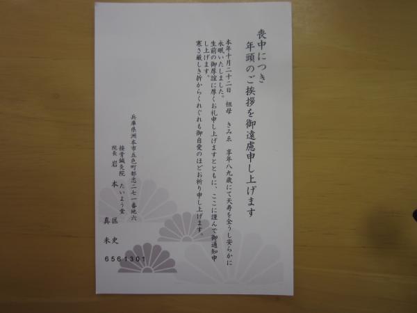 IMG_4747_convert_20141111211712.jpg