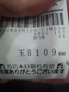 20140112131012.jpg