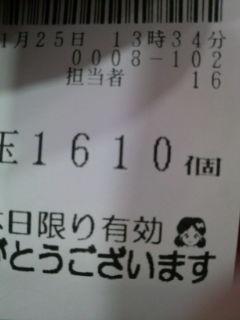 20140125133505.jpg