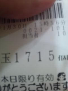 20140130155710.jpg