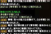 2013-04-12 22-45-37