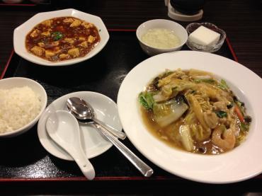 中華料理 パンダ