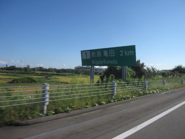 佐渡1日目 (7)