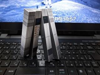 TARS_Model03.jpg
