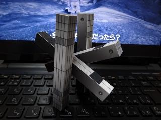 TARS_Model05.jpg