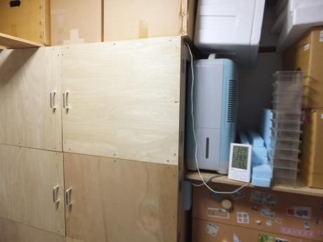 自作冷温庫用の冷風機。。。