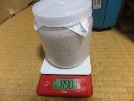 BVの既製品1400ビンの重さ。。。